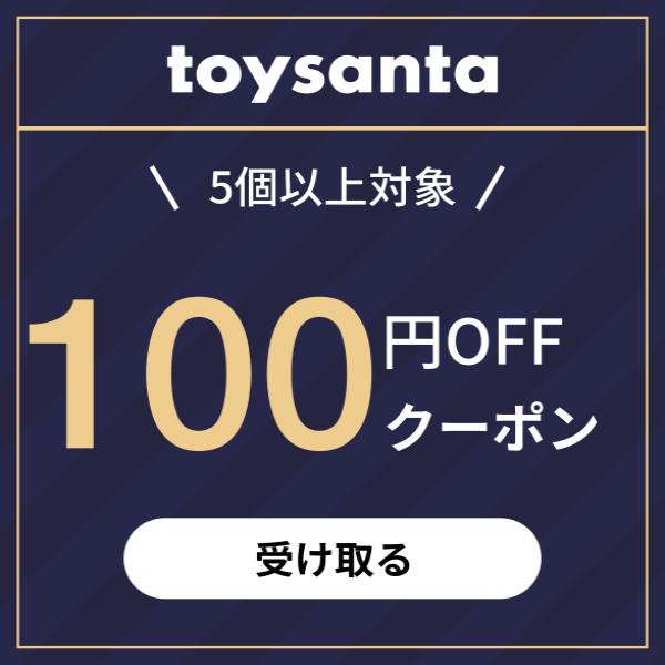 【全商品対象】5個以上お買上げでご利用頂ける100円OFFクーポン(4/27-5/11)