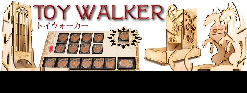 Toy Walker ヤフー店