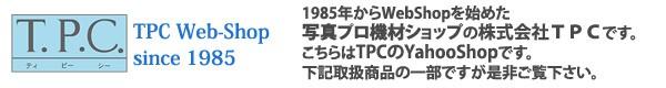 TPC YahooShop Logo