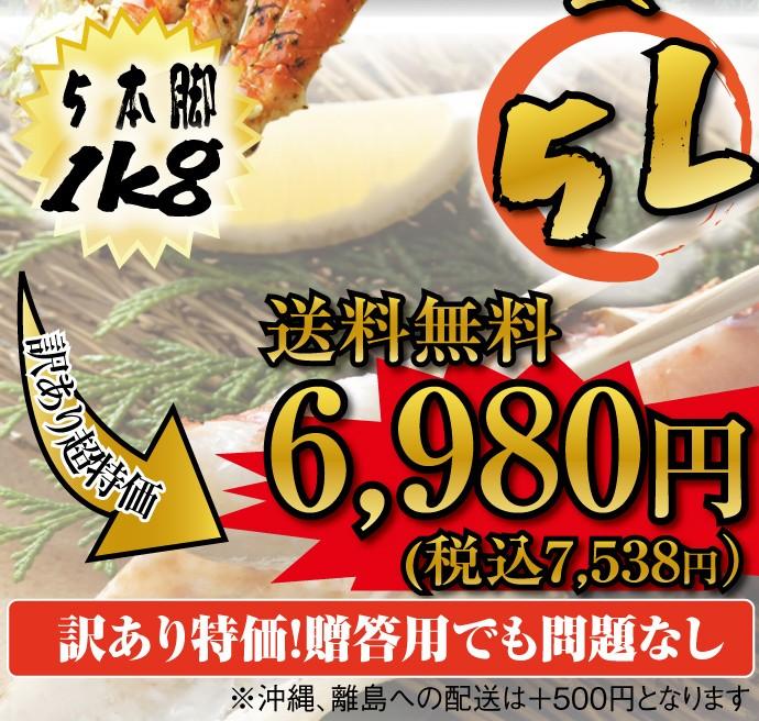 1kg送料無料6980円で!