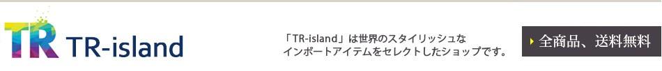 TR-island