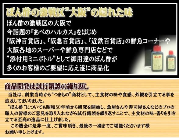 セット商品(1)