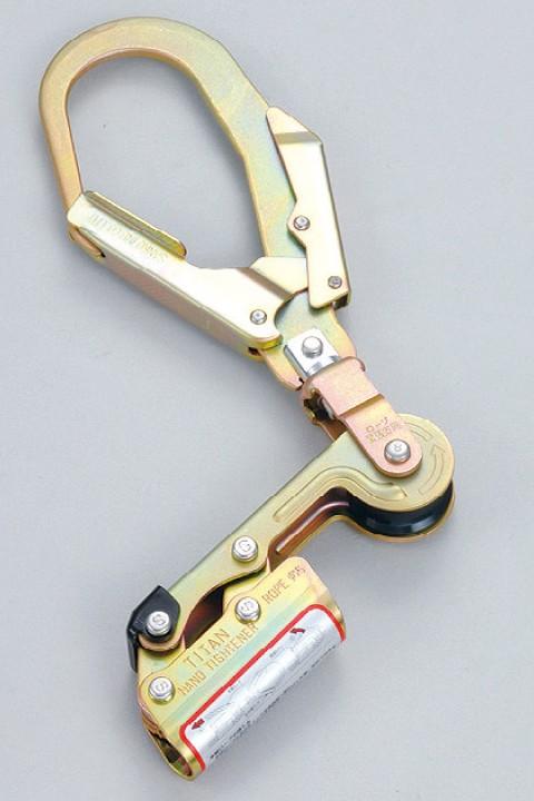 【サンコー】 水平親綱用緊張器 ハンドタイトナー 【タイタン安全帯】