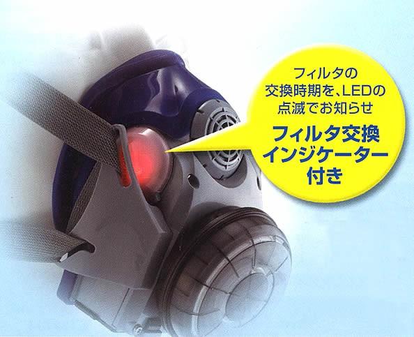 タニザワ 電動ファン付取替え式防じんマスク ST#271IV 電池・充電器付