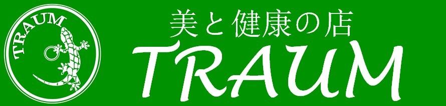 TRAUM ロゴ