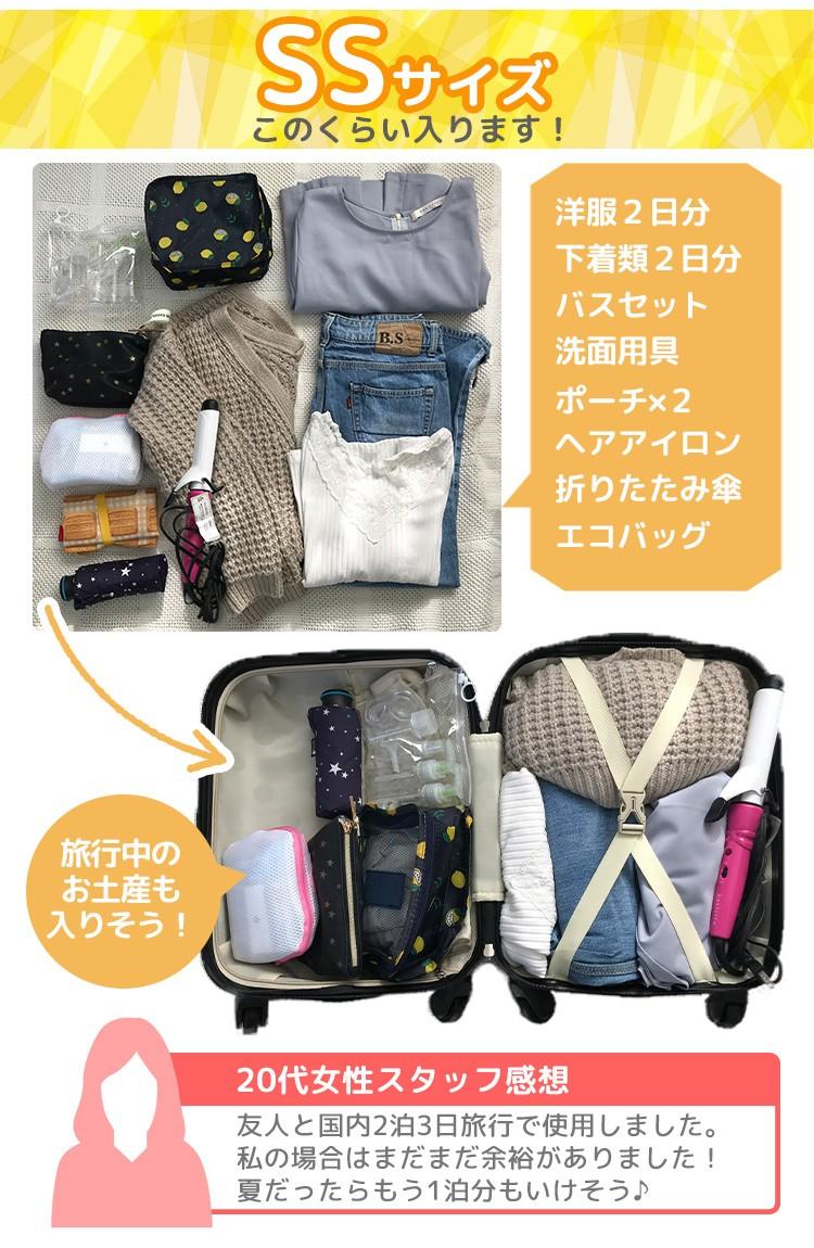 スーツケース キャリーバッグ キャリーケース