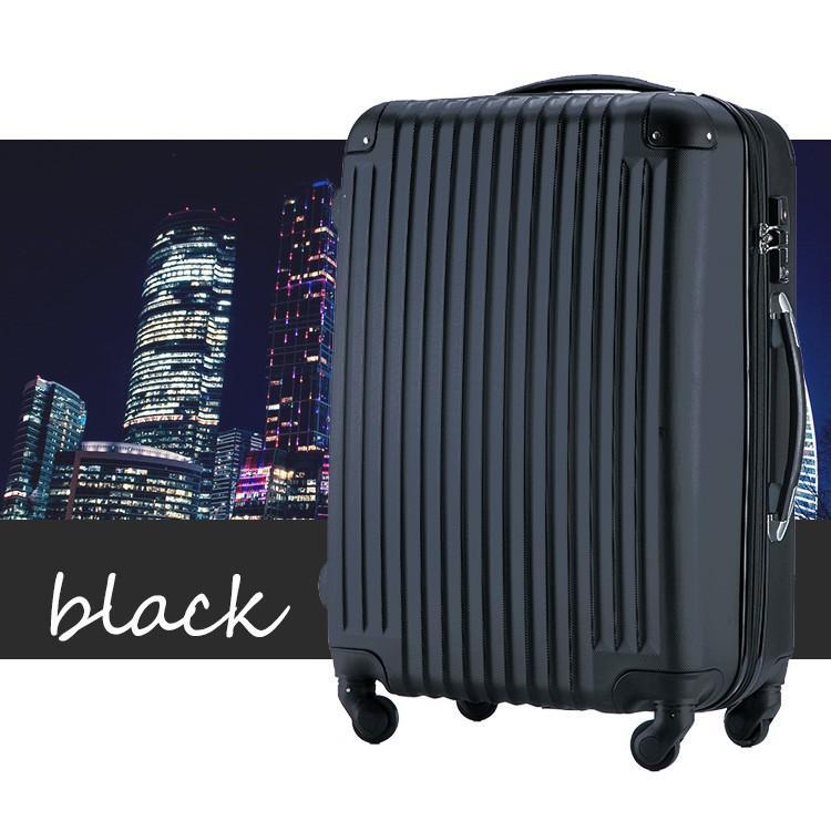 スーツケース Mサイズ キャリーケース キャリーバッグ かわいい 人気 超軽量 安心3年保証 中型 TSAロック搭載 海外旅行 送料無料|travel-depart|11