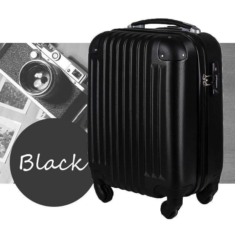 スーツケース 機内持込 LCC対応 超軽量 安心3年保証 SSサイズ TSAロック搭載 国内旅行 キャリーケース  小型 かわいい 人気 送料無料|travel-depart|12