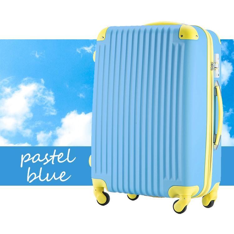 スーツケース Mサイズ キャリーケース キャリーバッグ かわいい 人気 超軽量 安心3年保証 中型 TSAロック搭載 海外旅行 送料無料|travel-depart|17