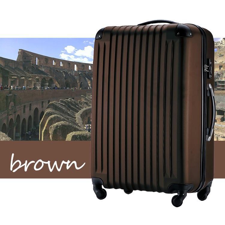 スーツケース Mサイズ キャリーケース キャリーバッグ かわいい 人気 超軽量 安心3年保証 中型 TSAロック搭載 海外旅行 送料無料|travel-depart|19