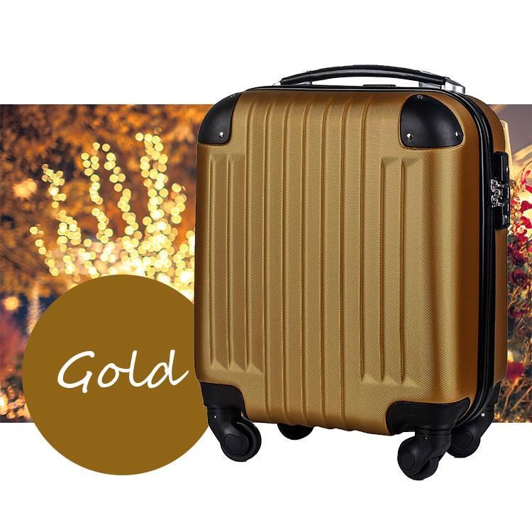 スーツケース 100席未満機内持込 超軽量 安心3年保証 コインロッカー TSAロック搭載 国内旅行  キャリーバッグ 小型 かわいい 人気 travel-depart 22