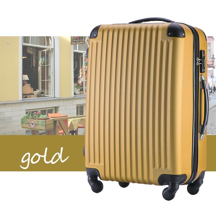 スーツケース Mサイズ キャリーケース キャリーバッグ かわいい 人気 超軽量 安心3年保証 中型 TSAロック搭載 海外旅行 送料無料|travel-depart|21
