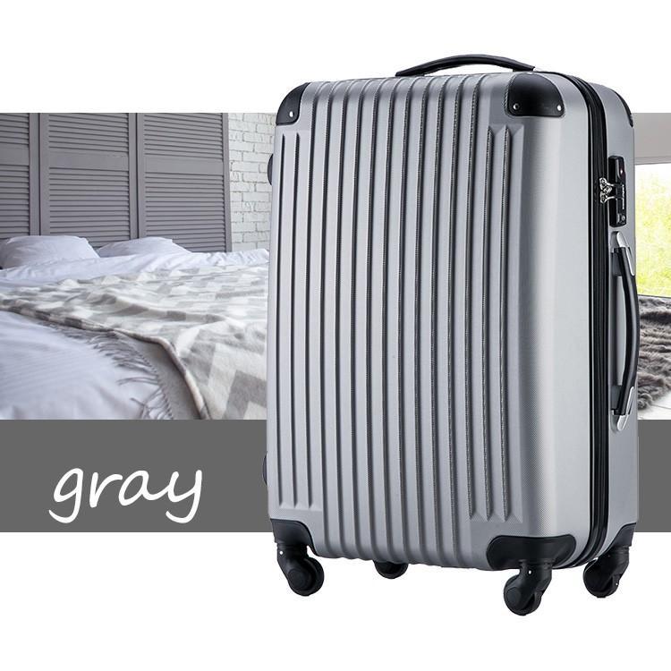 スーツケース Mサイズ キャリーケース キャリーバッグ かわいい 人気 超軽量 安心3年保証 中型 TSAロック搭載 海外旅行 送料無料|travel-depart|12