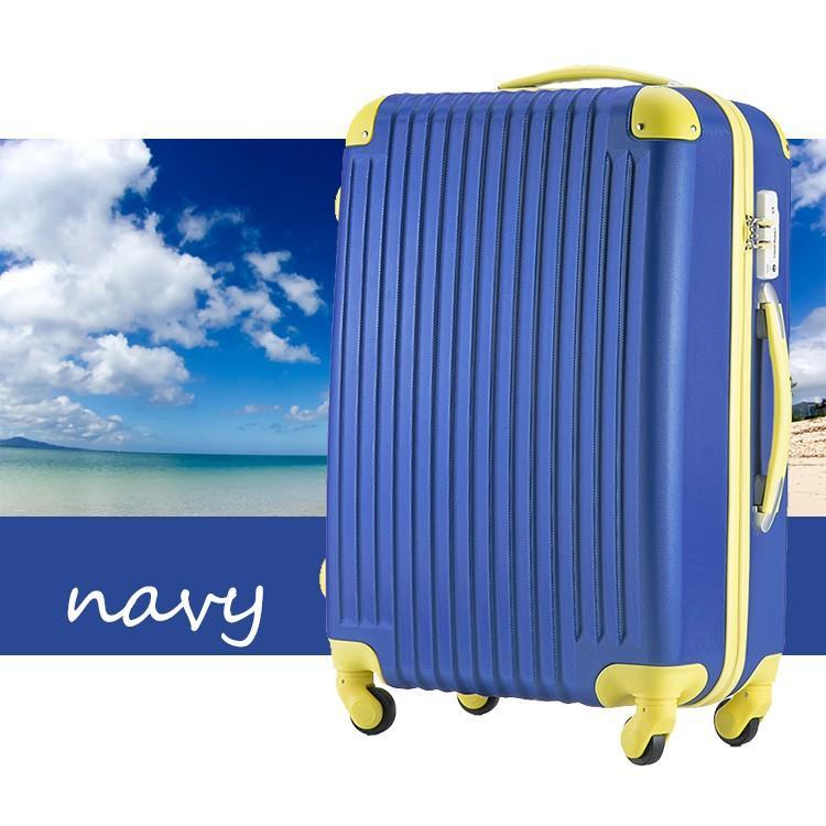 スーツケース Mサイズ キャリーケース キャリーバッグ かわいい 人気 超軽量 安心3年保証 中型 TSAロック搭載 海外旅行 送料無料|travel-depart|15