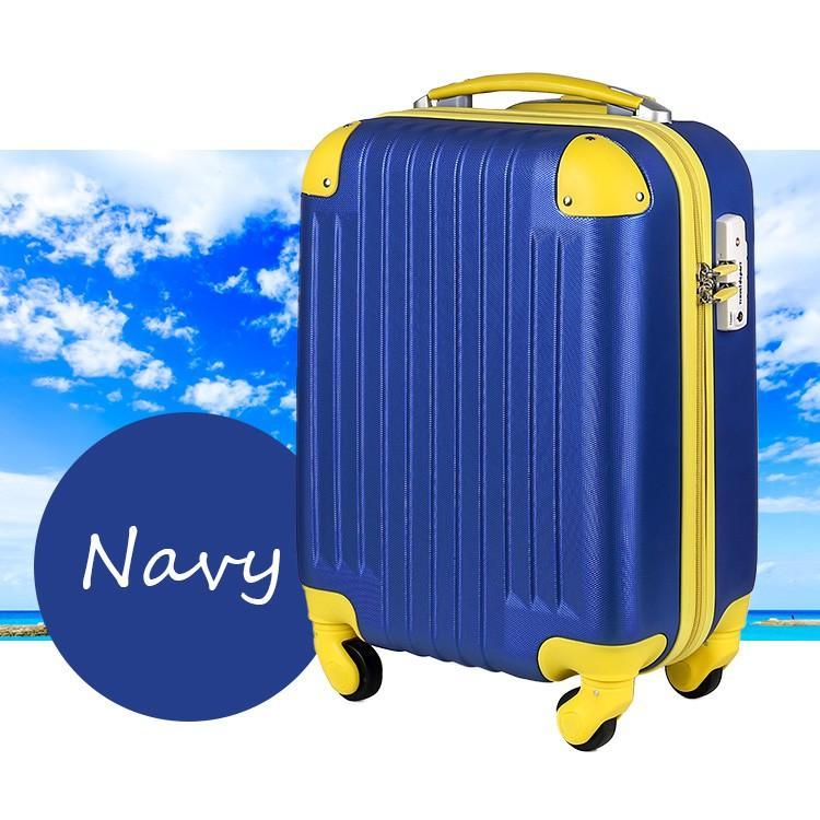 スーツケース 機内持込 LCC対応 超軽量 安心3年保証 SSサイズ TSAロック搭載 国内旅行 キャリーケース  小型 かわいい 人気 送料無料|travel-depart|16
