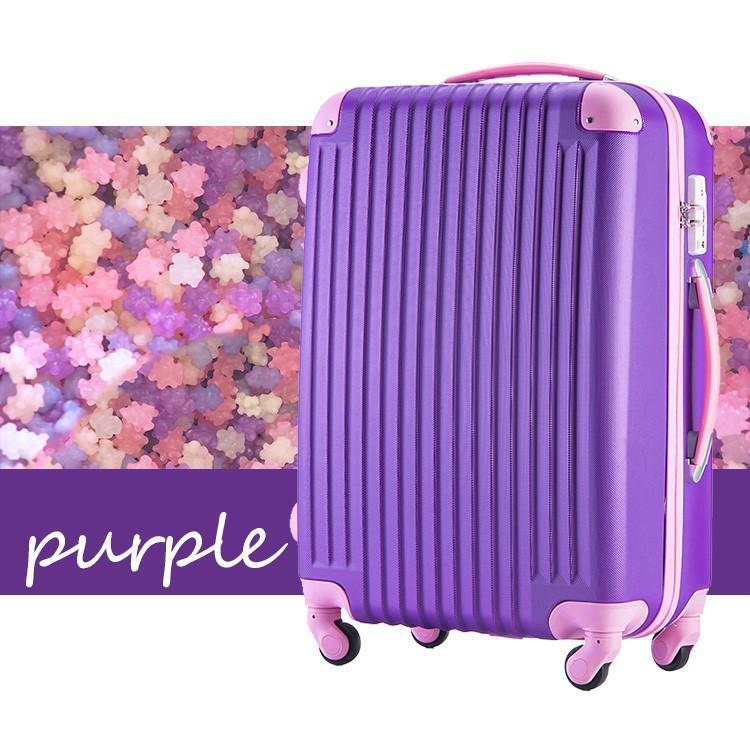 スーツケース Mサイズ キャリーケース キャリーバッグ かわいい 人気 超軽量 安心3年保証 中型 TSAロック搭載 海外旅行 送料無料|travel-depart|18