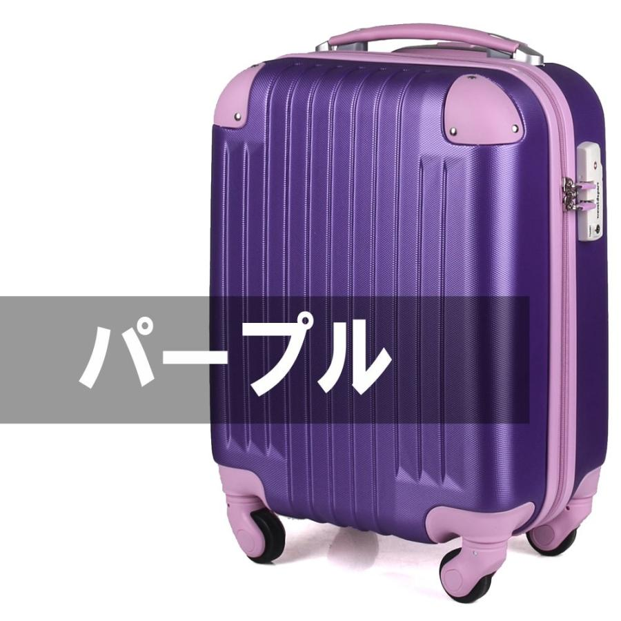 スーツケース 機内持込 LCC対応 超軽量 安心3年保証 SSサイズ TSAロック搭載 国内旅行 キャリーケース  小型 かわいい 人気 送料無料|travel-depart|19