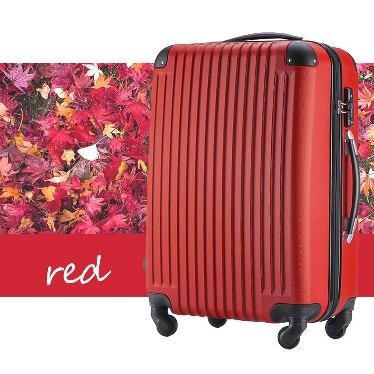 スーツケース Mサイズ キャリーケース キャリーバッグ かわいい 人気 超軽量 安心3年保証 中型 TSAロック搭載 海外旅行 送料無料|travel-depart|20