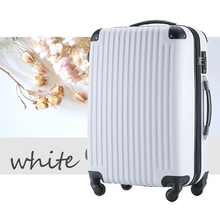 スーツケース Mサイズ キャリーケース キャリーバッグ かわいい 人気 超軽量 安心3年保証 中型 TSAロック搭載 海外旅行 送料無料|travel-depart|10