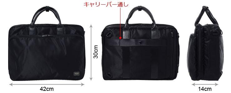 吉田カバンPORTERポーターTIME(655-06166)3WAYブリーフケース