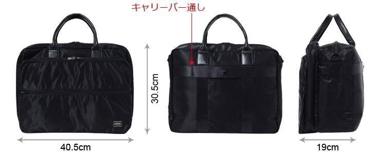 吉田カバンPORTERポーターTIME(655-08295)オーバーナイター