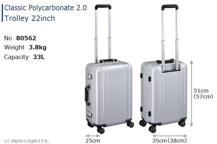 ゼロハリバートンClassic Polycarbonate 2.0 Trolley 22inch(No.80562、重量3.8kg、容量33L)