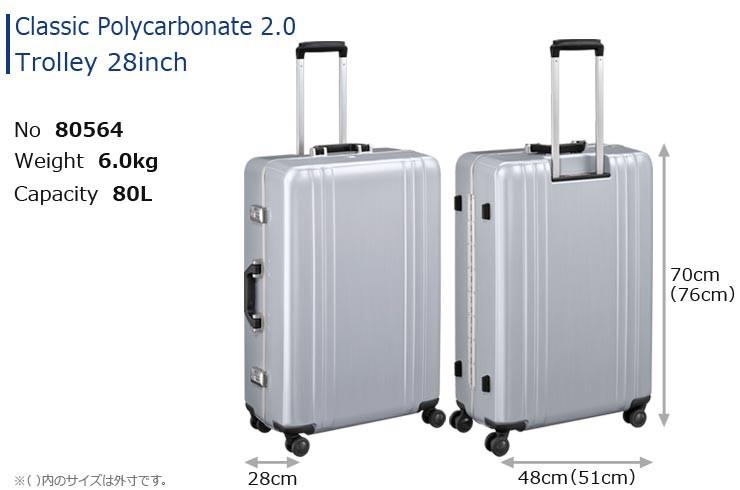 ゼロハリバートンClassic Polycarbonate 2.0 Trolley 28inch(No.80564、重量6.0kg、容量80L)