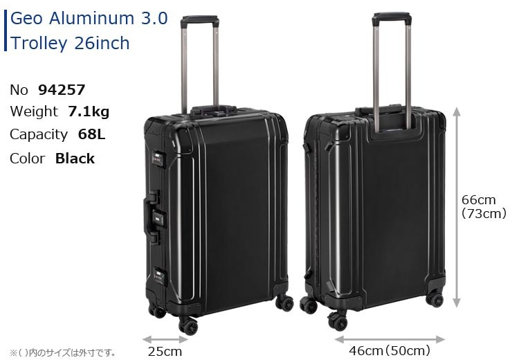 ゼロハリバートンGeo Aluminum 3.0 Trolley 26inch(No.94257、重量7.1kg、容量68L、ブラック)