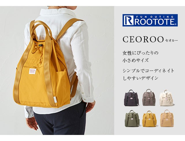 8453c8ecb051 ROOTOTE ルートート セオルー TALL-A リュック 3194 デイパック バッグ ...
