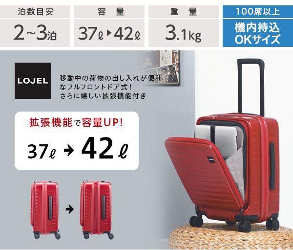 ロジェール スーツケース N.CUBO-S ハードキャリー Mサイズ 機内持ち込み可能イメージ