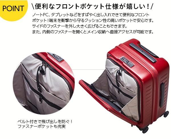 ロジェール スーツケース N.CUBO-S ハードキャリー Mサイズ 機内持ち込み可能