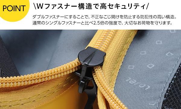 ロジェール  LOJEL   スーツケース  CUBO-L ハードキャリー   LLサイズ   大型
