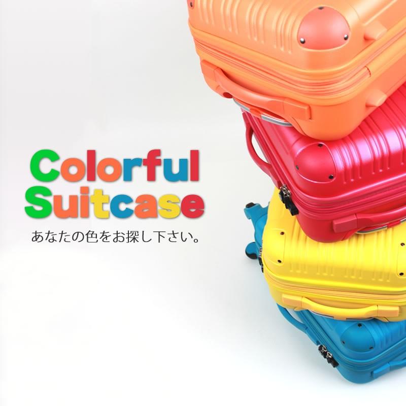 あなたの色をお探しください。