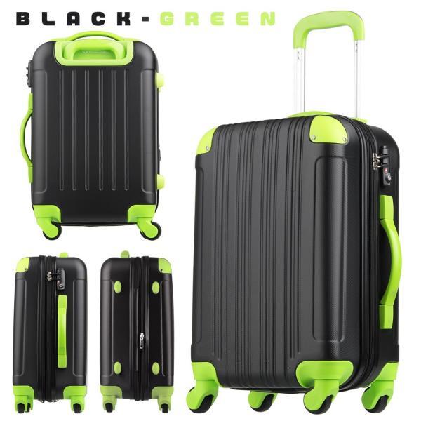スーツケース キャリーケース キャリーバッグ トランク 小型 機内持ち込み 軽量 おしゃれ 静音 ハード ファスナー 女子 かわいい 5082-48 |travelworld|25
