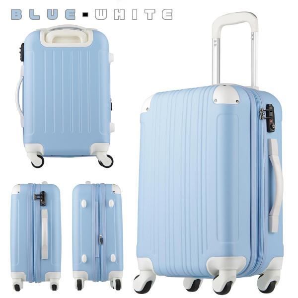 スーツケース キャリーケース キャリーバッグ トランク 小型 機内持ち込み 軽量 おしゃれ 静音 ハード ファスナー 女子 かわいい 5082-48 |travelworld|30