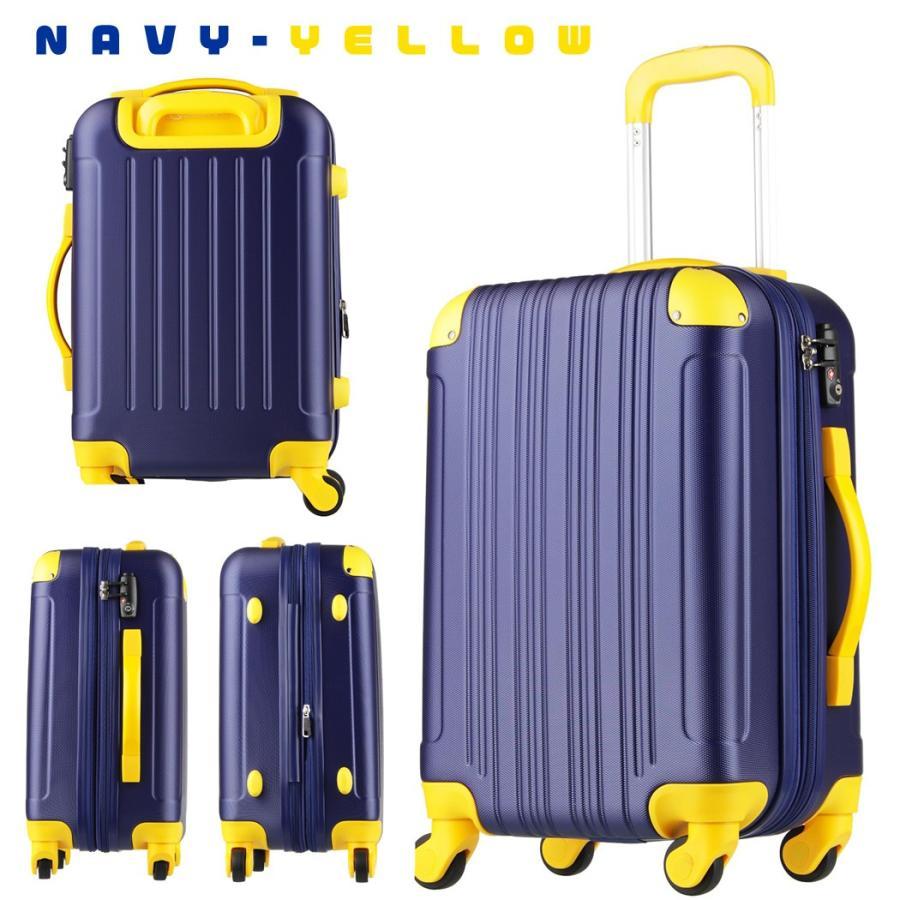 スーツケース キャリーケース キャリーバッグ トランク 小型 軽量 Sサイズ おしゃれ 静音 ハード ファスナー 拡張 5082-55|travelworld|27
