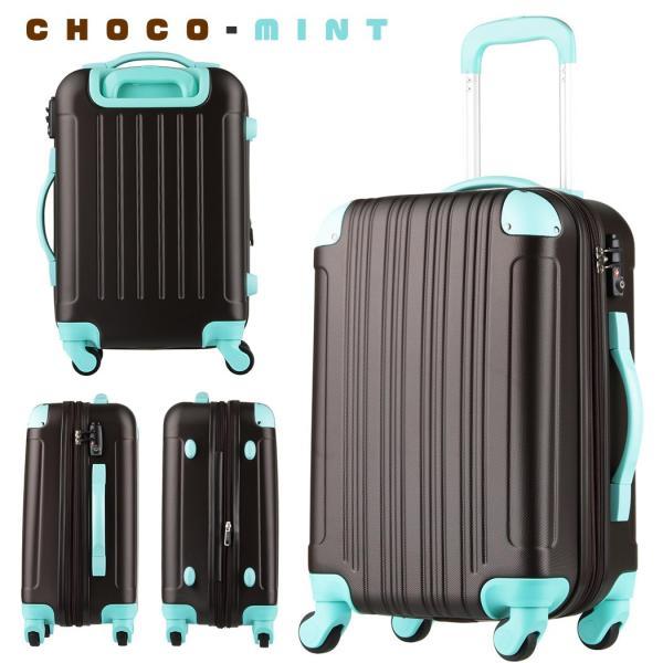 スーツケース キャリーケース キャリーバッグ トランク 小型 機内持ち込み 軽量 おしゃれ 静音 ハード ファスナー 女子 かわいい 5082-48 |travelworld|27