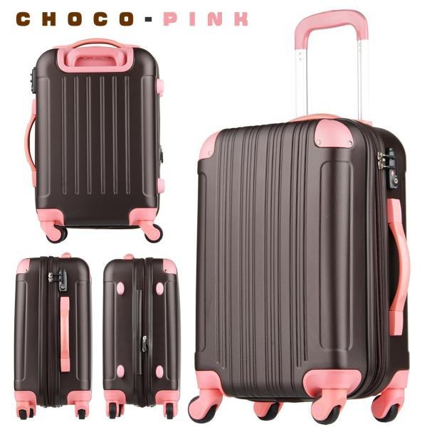 スーツケース キャリーケース キャリーバッグ トランク 小型 機内持ち込み 軽量 おしゃれ 静音 ハード ファスナー 女子 かわいい 5082-48 |travelworld|26