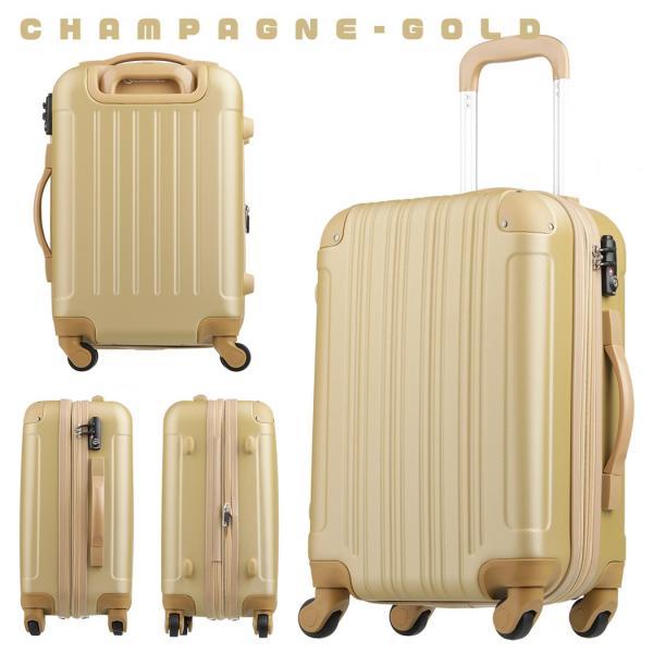 スーツケース キャリーケース キャリーバッグ トランク 小型 機内持ち込み 軽量 おしゃれ 静音 ハード ファスナー 女子 かわいい 5082-48 |travelworld|21