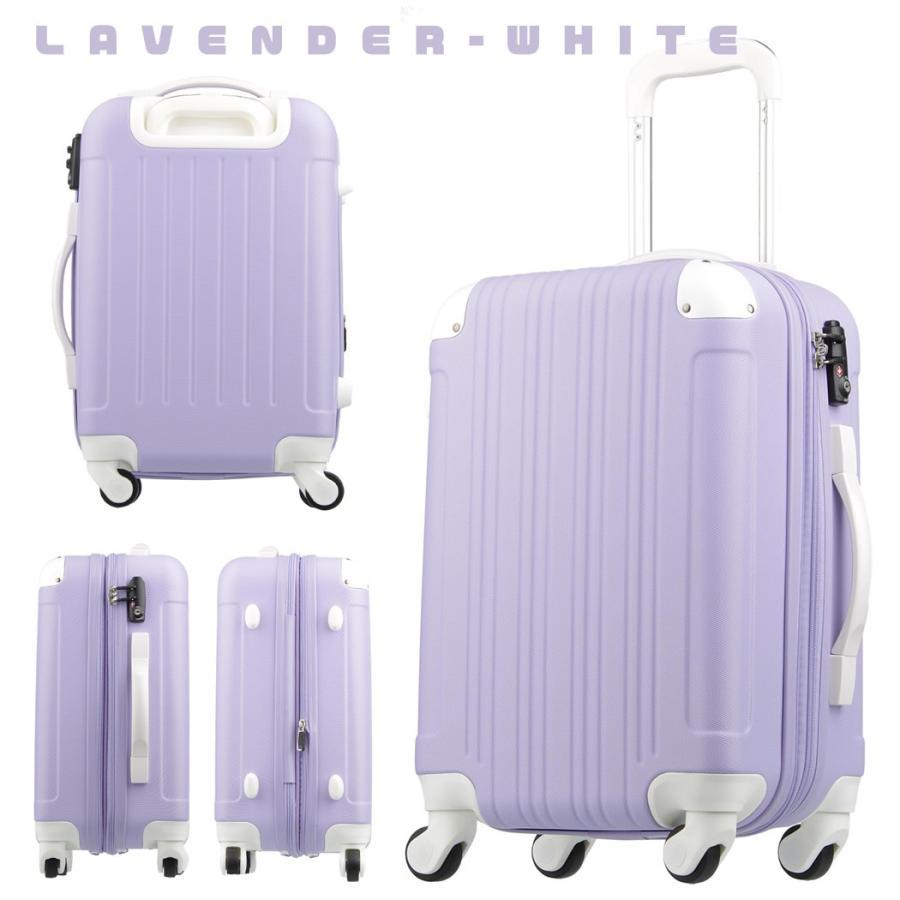 スーツケース キャリーケース キャリーバッグ トランク 小型 軽量 Sサイズ おしゃれ 静音 ハード ファスナー 拡張 5082-55|travelworld|30