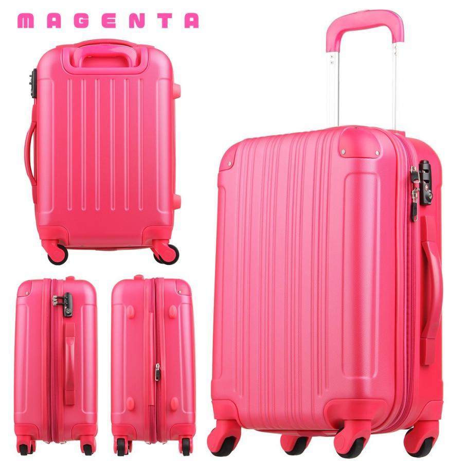 スーツケース キャリーケース キャリーバッグ トランク 小型 軽量 Sサイズ おしゃれ 静音 ハード ファスナー 拡張 5082-55|travelworld|19