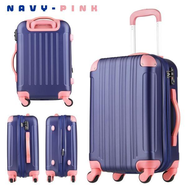 スーツケース キャリーケース キャリーバッグ トランク 小型 機内持ち込み 軽量 おしゃれ 静音 ハード ファスナー 女子 かわいい 5082-48 |travelworld|28