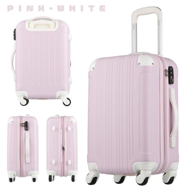 スーツケース キャリーケース キャリーバッグ トランク 小型 機内持ち込み 軽量 おしゃれ 静音 ハード ファスナー 女子 かわいい 5082-48 |travelworld|31