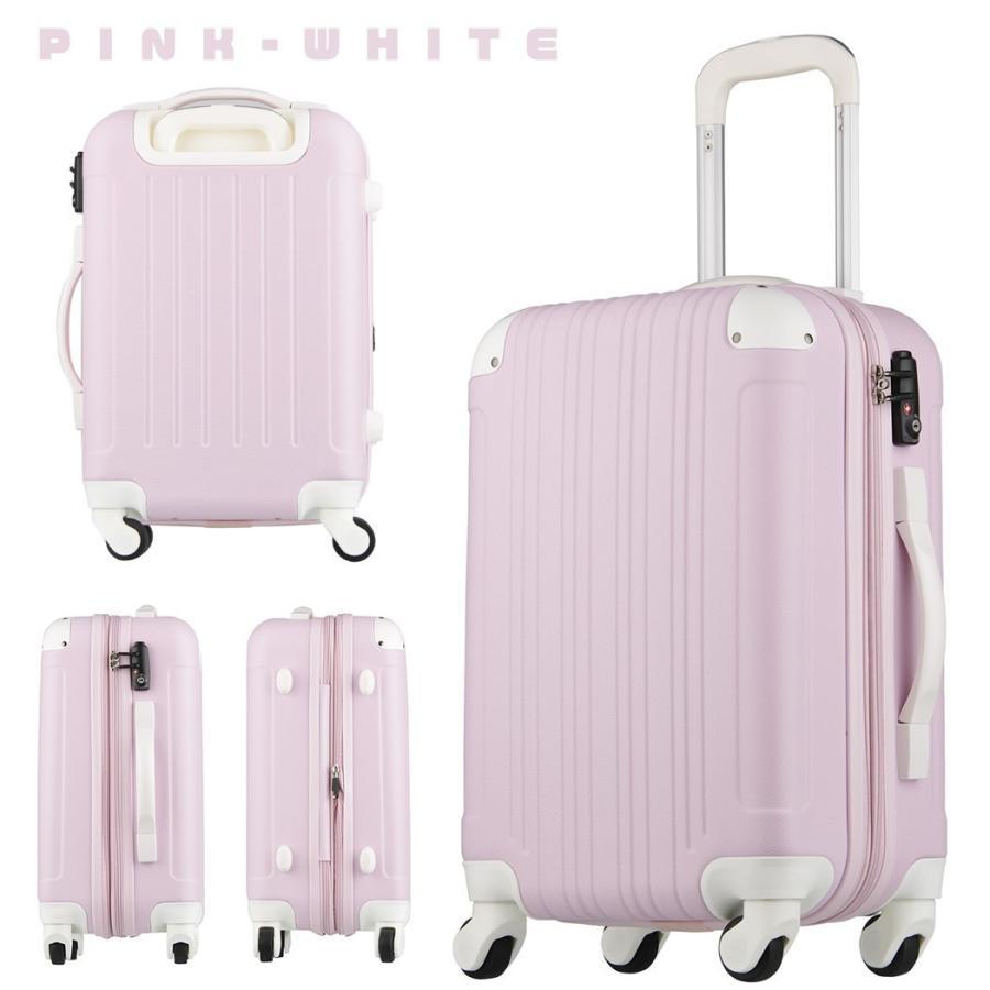 スーツケース キャリーケース キャリーバッグ トランク 小型 軽量 Sサイズ おしゃれ 静音 ハード ファスナー 拡張 5082-55|travelworld|29