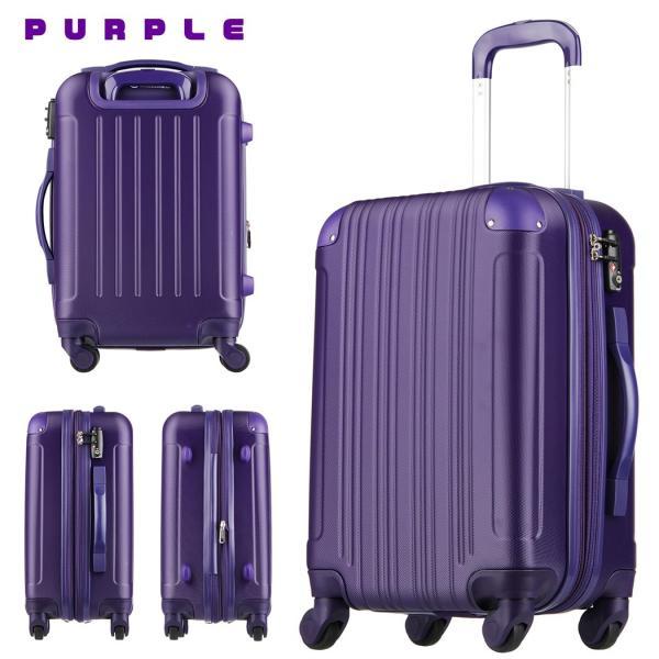 スーツケース キャリーケース キャリーバッグ トランク 小型 機内持ち込み 軽量 おしゃれ 静音 ハード ファスナー 女子 かわいい 5082-48 |travelworld|33