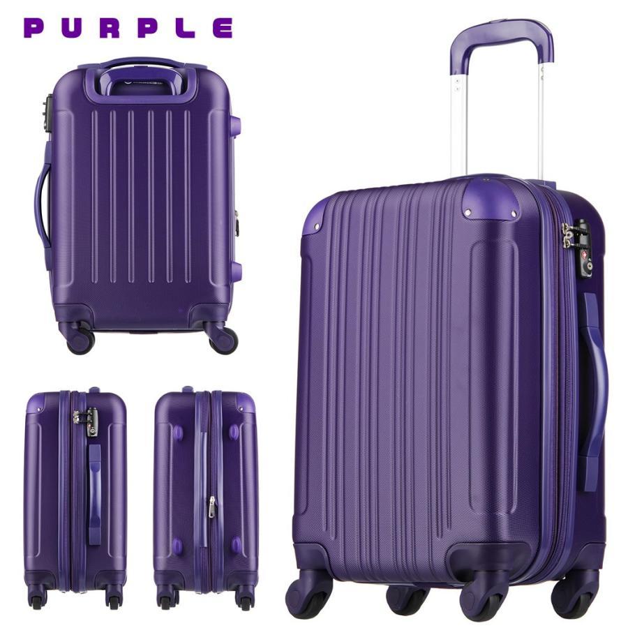 スーツケース キャリーケース キャリーバッグ トランク 小型 軽量 Sサイズ おしゃれ 静音 ハード ファスナー 拡張 5082-55|travelworld|31