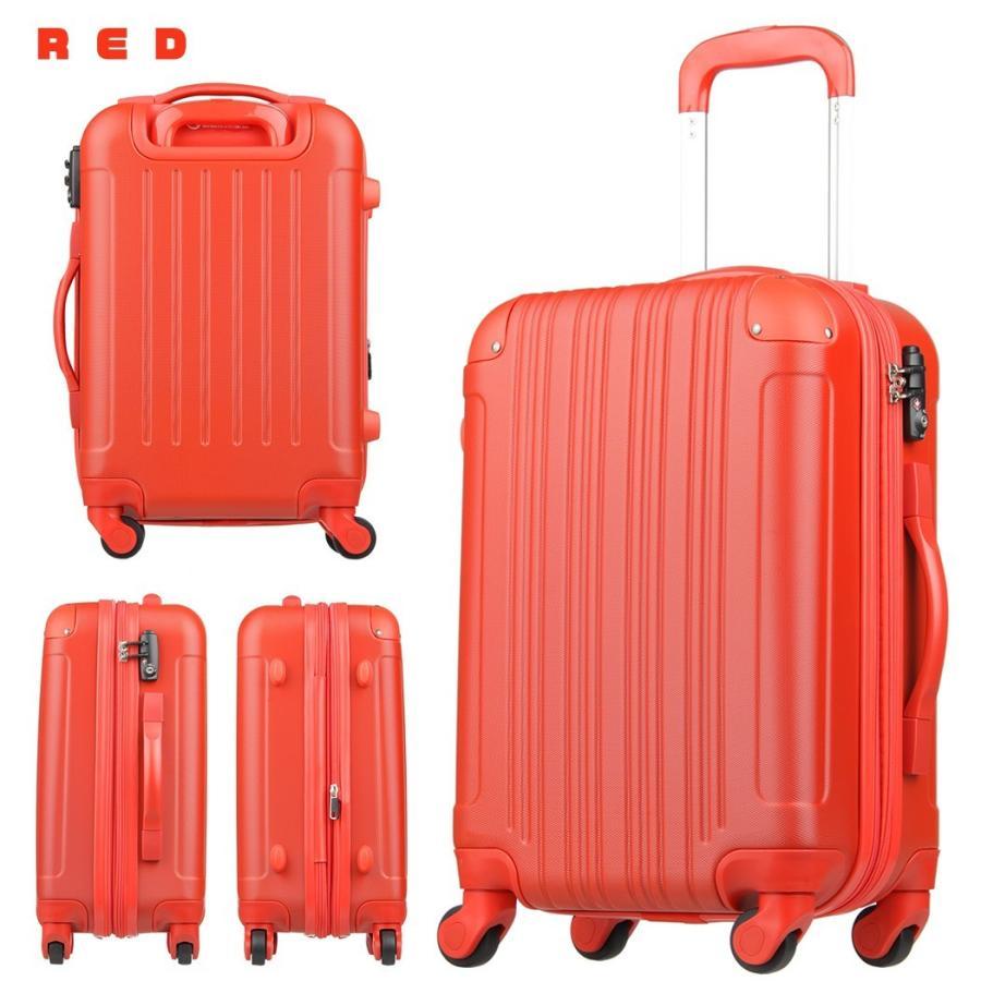 スーツケース キャリーケース キャリーバッグ トランク 小型 軽量 Sサイズ おしゃれ 静音 ハード ファスナー 拡張 5082-55|travelworld|18