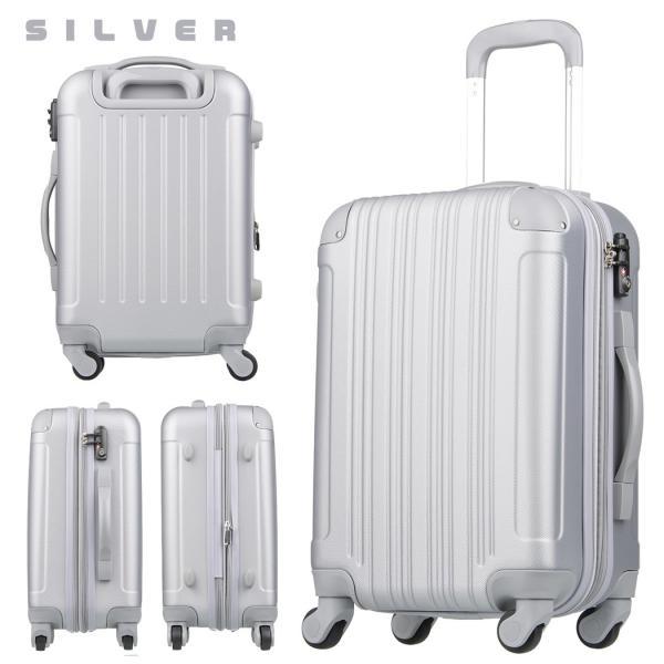スーツケース キャリーケース キャリーバッグ トランク 小型 機内持ち込み 軽量 おしゃれ 静音 ハード ファスナー 女子 かわいい 5082-48 |travelworld|23