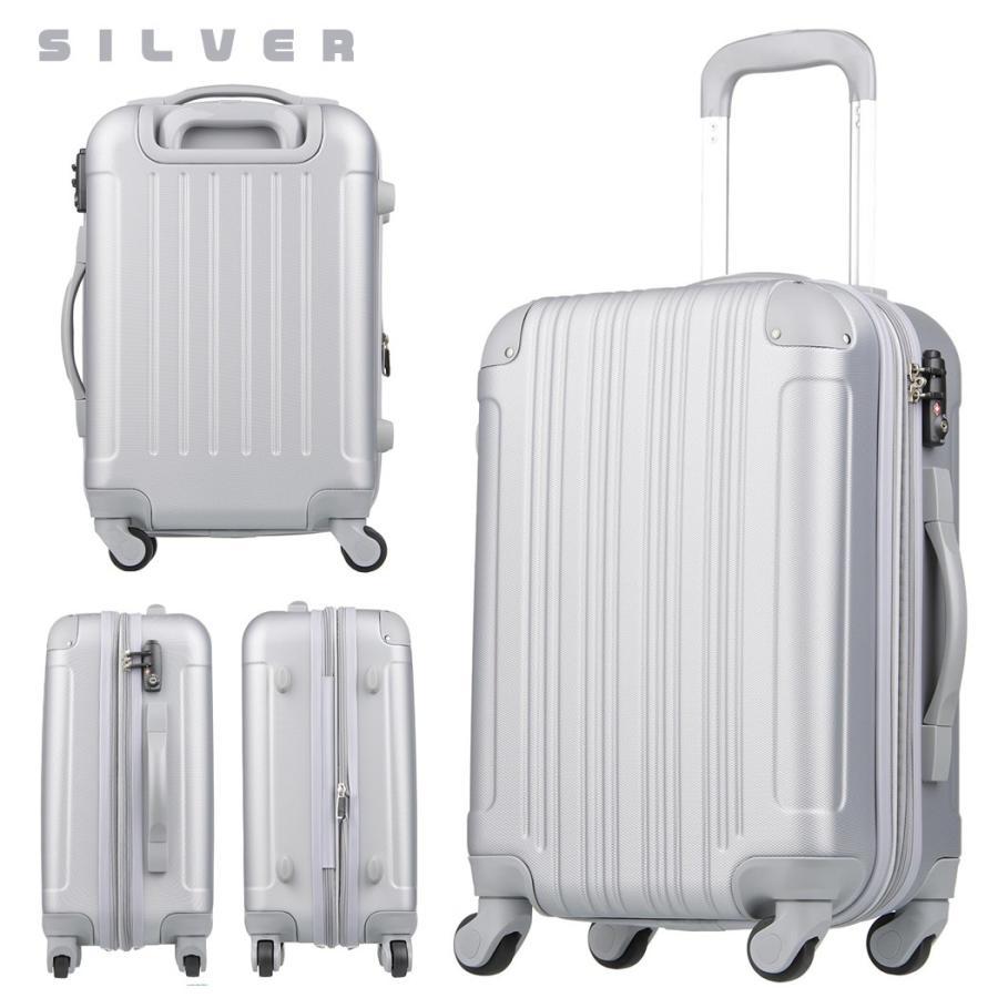 スーツケース キャリーケース キャリーバッグ トランク 小型 軽量 Sサイズ おしゃれ 静音 ハード ファスナー 拡張 5082-55|travelworld|22