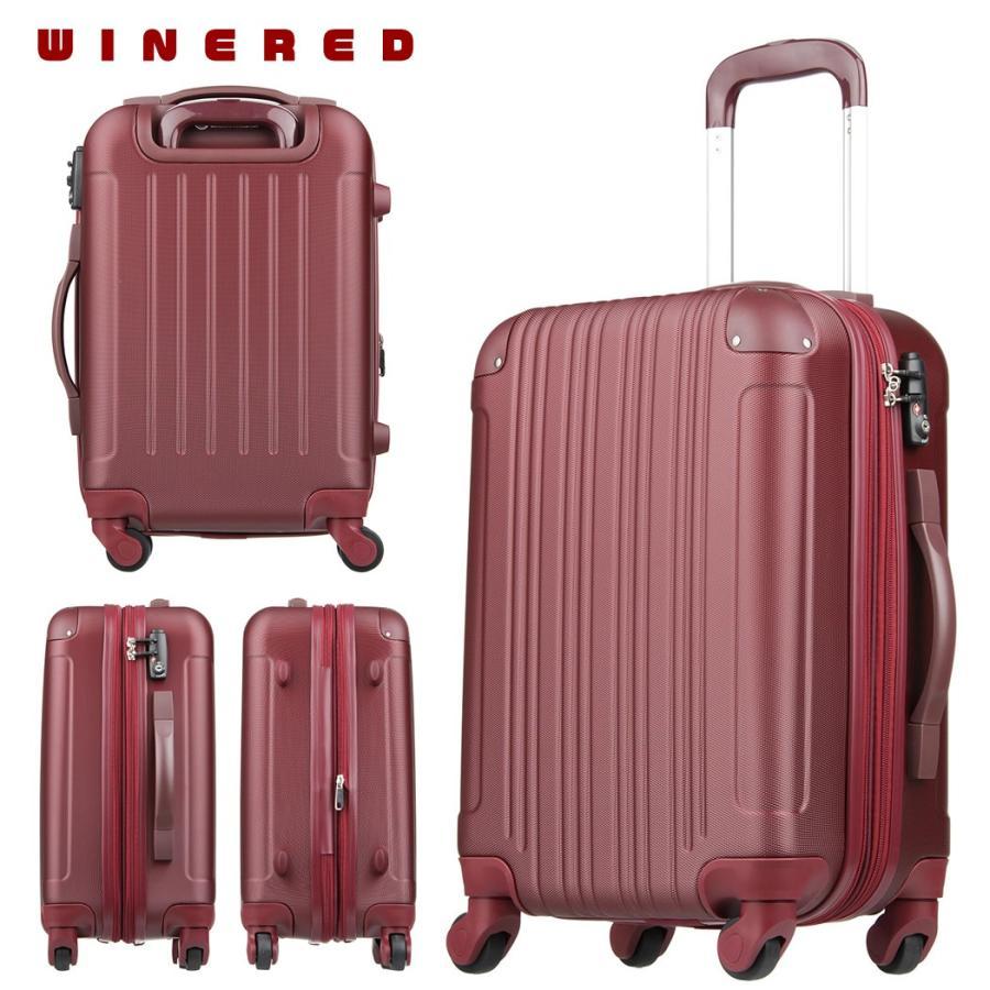 スーツケース キャリーケース キャリーバッグ トランク 小型 軽量 Sサイズ おしゃれ 静音 ハード ファスナー 拡張 5082-55|travelworld|21